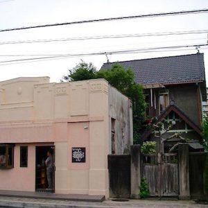 店舗として利用されていたアールデコ調の建築物